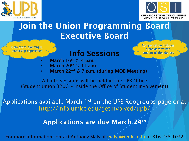 upb-recruitment-flyer